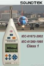 Generic-Integrating-Sound-Analyzer-Meter-ST-105D-0