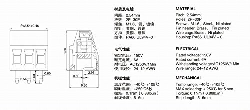 100pcslot-E-Simpo-254mm-PCB-Screw-Terminal-Block-254mm-150V6A-CE-Rohs-UL-0-0